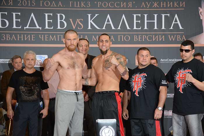 """The Wizard"" Palacios vs Kudryashov"