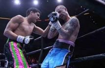 Omar Figueroa vs Ricky Burns - PBC