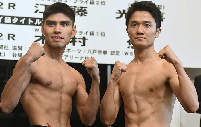 PEDRO GUEVARA VS YU KIMURA - PHOTO CREDIT: NAOKI FUKUDA