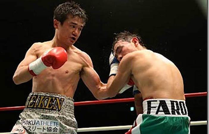 Yu Kimura