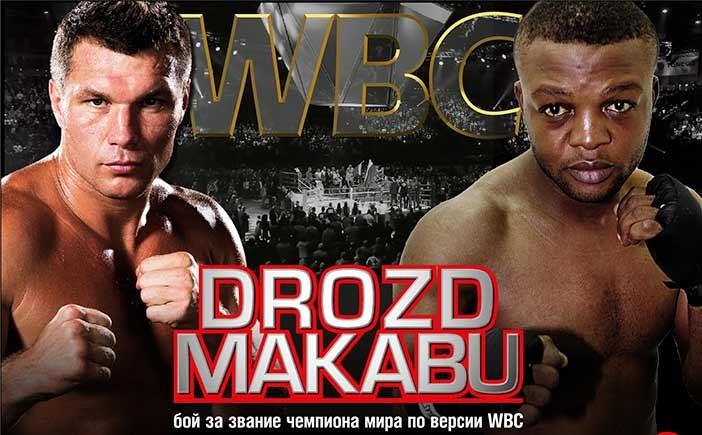 Grigory Drozd vs Ilunga Makabu