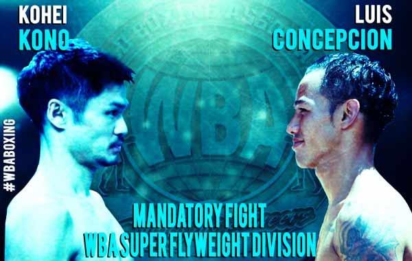 Kohei Kono vs  Nica Concepción