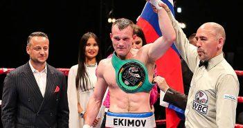 Sergey Ekimov