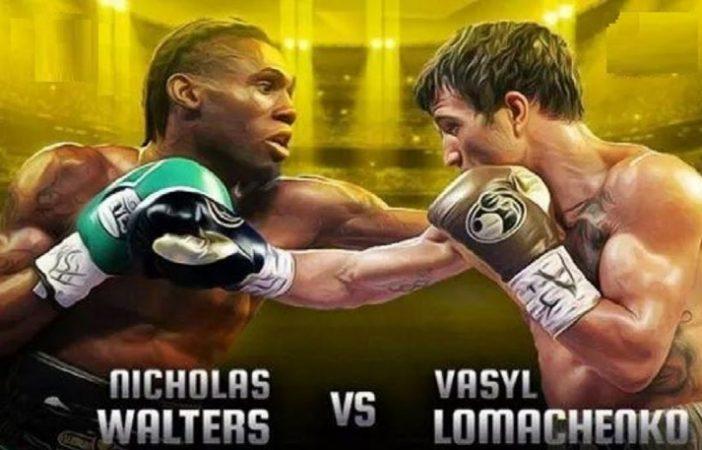 loma-vs-walters