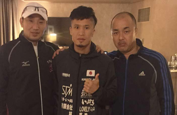 Team Osawa