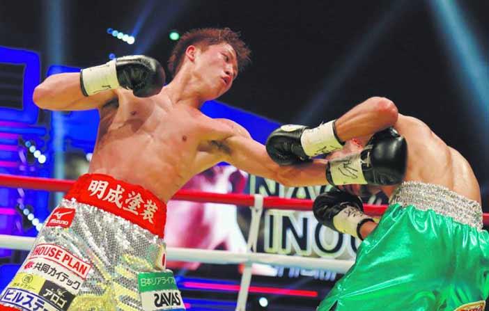 Naoya Inoue vs Rodríguez