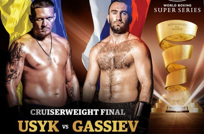 Oleksandr Usyk vs Murat Gassiev