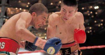 Ryuya Yamanaka (Derecha)