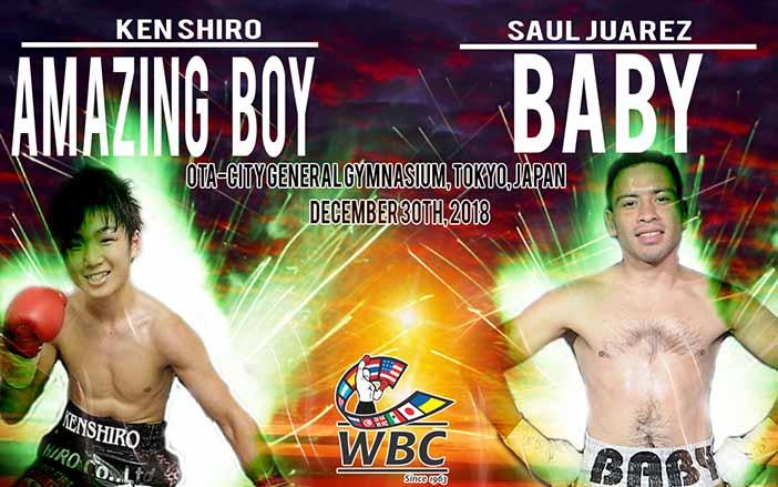 "Ken Shiro vs Saúl ""Baby"" Juárez"