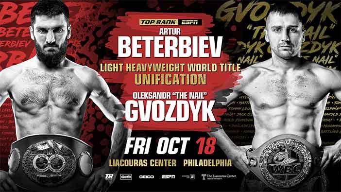 Artur Beterbiev vs Oleksandr Gvozdyk.jpg