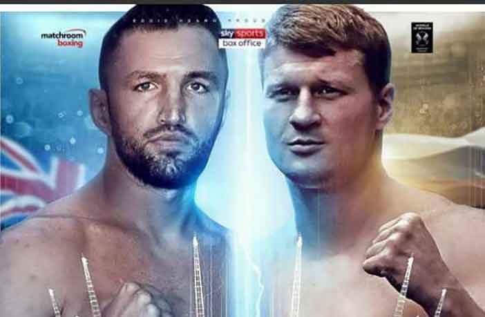 Hughie Fury vs. Alexander Povetkin