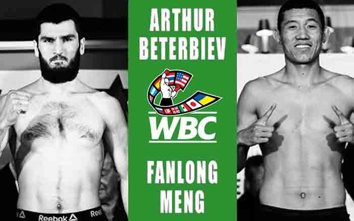 Beterbiev vs Fanlong