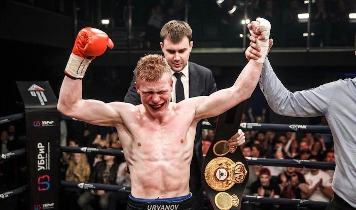 Mark Urvanov (Foto: RCC Boxing Promotions)