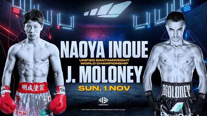 Naoya Inoue vs Jason Moloney