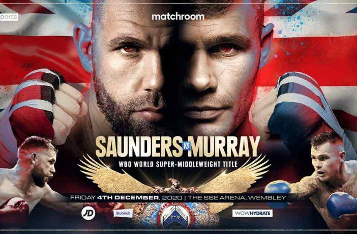 Billy Joe Saunders vs. Martin Murray