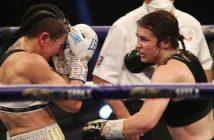 Katie Taylor vs Miriam Gutiérrez (Matchroom Boxing)