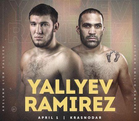 Víctor Ramírez vs. Arslan Yallyev