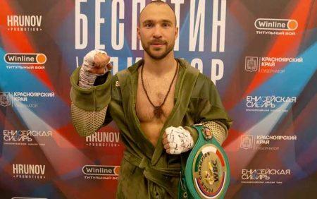 Alexander Besputin WBC